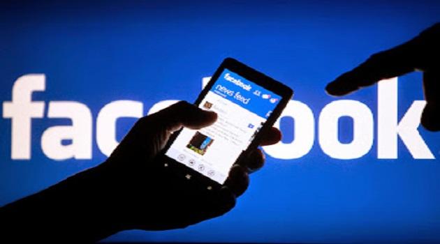 facebook-add-a-link-nedir