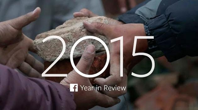 facebook-2015-ozeti